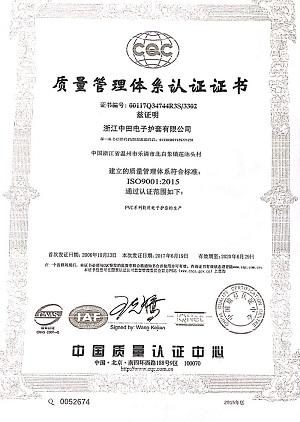 hm-iso-9001